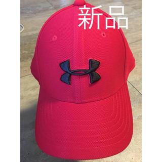 アンダーアーマー(UNDER ARMOUR)のアンダーアーマー キャップ ユース S/M 新品(帽子)