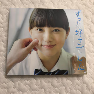 【ゆみちゃん様専用】(ポップス/ロック(邦楽))