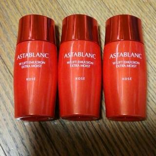 ASTABLANC - 新品 アスタブラン Wリフト エマルジョン 乳液