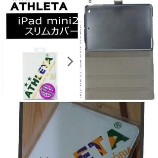アスレタ(ATHLETA)の【新品】ATHLETA アスレタ ipad mini2  スリムカバー(iPadケース)