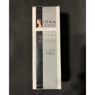 イオナ(IONA)のIONA しっとり化粧水 (化粧水/ローション)