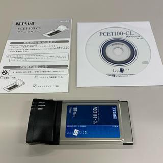 アイオーデータ(IODATA)のPCカードLANアダプター(PCパーツ)