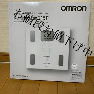 オムロン(OMRON)のオムロン 体重計 体重体組成計(体重計/体脂肪計)