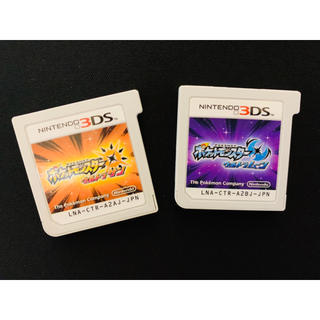 ニンテンドー3DS(ニンテンドー3DS)のポケットモンスターウルトラサン ウルトラムーン 3DSポケモンまとめ売り ソフト(携帯用ゲームソフト)