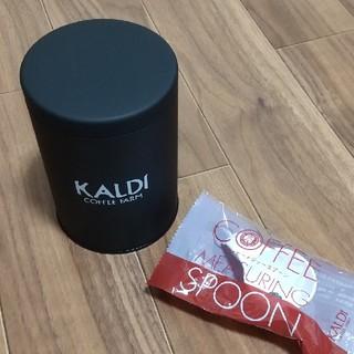 カルディ(KALDI)のKALDI キャニスター(黒)&メジャースプーン(容器)