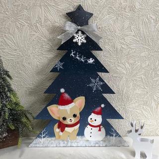 ワンちゃんと冬の夜空をお散歩 【クリスマス ツリー オブジェ】【北欧】Xmas(犬)