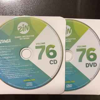 ズンバ(Zumba)のズンバ ZIN76  CD.DVD(スポーツ/フィットネス)