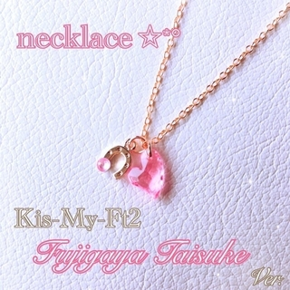 キスマイフットツー(Kis-My-Ft2)のゆき様専用☆Kis-My-Ft2 キスマイ ❁necklace❁(アイドルグッズ)