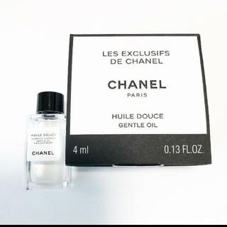 シャネル(CHANEL)のシャネル サンプル ボディとヘア用オイル お試しや携帯用に(*^^*)(オイル/美容液)