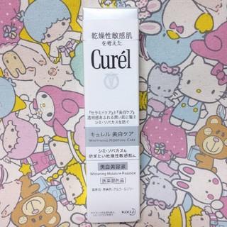 キュレル(Curel)のキュレル  美白ケア  美白美容液 30g(美容液)