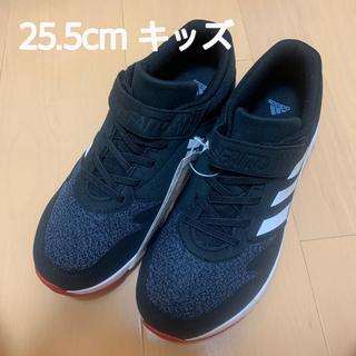 アディダス(adidas)のアディダス☆新品 キッズ スニーカー ブラック25.5cm(スニーカー)