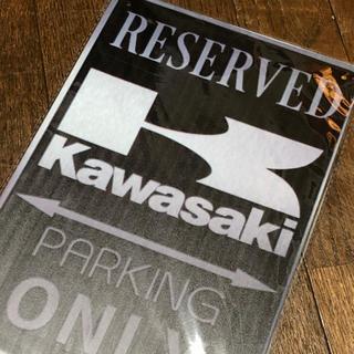 カワサキ(カワサキ)のRESERVED KAWASAKIパーキングオンリー ブリキ看板(その他)
