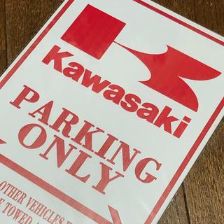 カワサキ(カワサキ)のKAWASAKI パーキングオンリー ブリキ看板(その他)