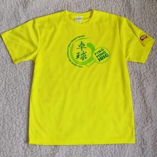 ジュウイック(JUIC)の卓球 ユニフォーム 男女兼用Mサイズ JUIC イエロー黄色 JTTAマーク付き(卓球)