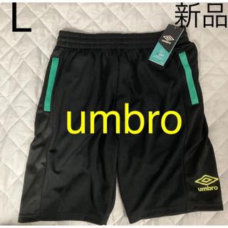 アンブロ(UMBRO)の新品 umbroアンブロ さらさらドライ薄手ハーフパンツUVカットブラック女性L(ハーフパンツ)