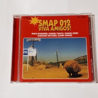 スマップ(SMAP)のSMAP012VlVAAMlGOS!(テレビドラマサントラ)