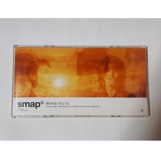 スマップ(SMAP)の朝日を見に行こうよ(ポップス/ロック(邦楽))