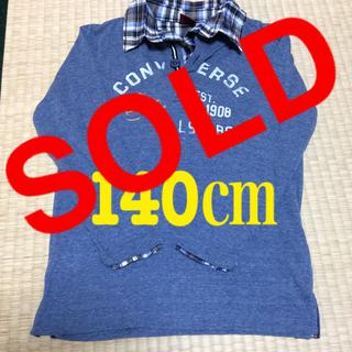 コンバース(CONVERSE)のコンバース 重ね着風 シャツ 140㎝(Tシャツ/カットソー)