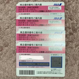 エーエヌエー(ゼンニッポンクウユ)(ANA(全日本空輸))のANA 全日空 株主優待券 4枚 2021年5月31日まで (航空券)