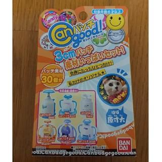バンダイ(BANDAI)のCanバッチgood! 3cmバッチ素材いっぱいセット(おもちゃ/雑貨)