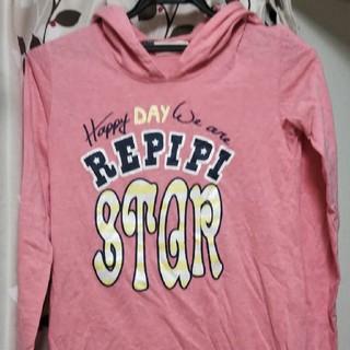 レピピアルマリオ(repipi armario)のレピピ 長T(Tシャツ(長袖/七分))