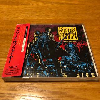ストリート・オブ・ファイヤー オリジナル・サウンドトラック(映画音楽)