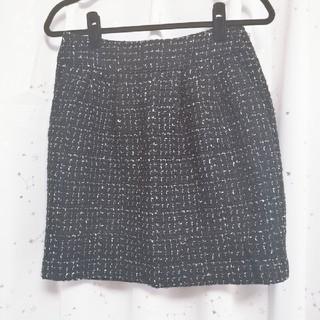 プーラフリーム(pour la frime)のpour la frime ツイードウールスカート(ひざ丈スカート)