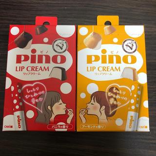 【限定品】pino リップクリーム  2本セット バニラ & アーモンド