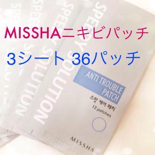 ミシャ(MISSHA)のミシャ ニキビパッチ 3シート(パック/フェイスマスク)