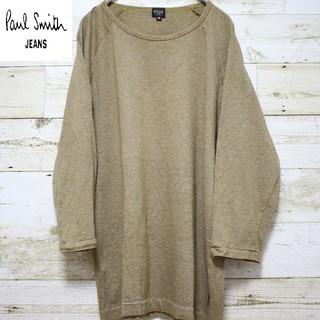 ポールスミス(Paul Smith)のpaul smith jeans ポールスミス アースカラー 無地(Tシャツ/カットソー(七分/長袖))