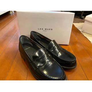 ハルタ(HARUTA)の美品 HARUTA ハルタ ローファー 革靴 黒 ヒール 大きいサイズ EEE(ローファー/革靴)
