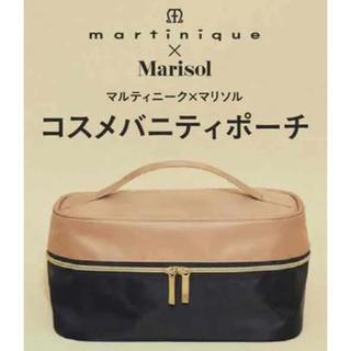 マルティニークルコント(martinique Le Conte)のマルティニーク × マリソル コスメバニティポーチ(ポーチ)