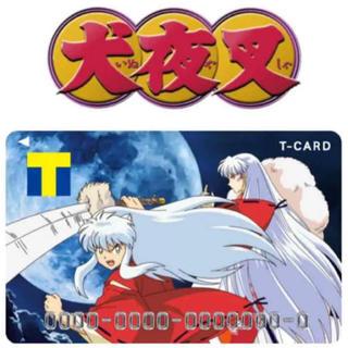 ラクマ最安!犬夜叉【犬夜叉 Tカード】(カード)