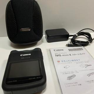 キヤノン(Canon)のCanon ivis mini X(ビデオカメラ)