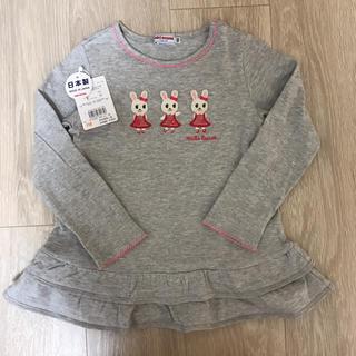 ミキハウス(mikihouse)の美品 ミキハウス mikihouse 110 うさこチュニック ロンT 女の子(Tシャツ/カットソー)
