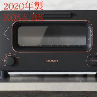 バルミューダ(BALMUDA)のバルミューダトースター 値下げ中(調理機器)