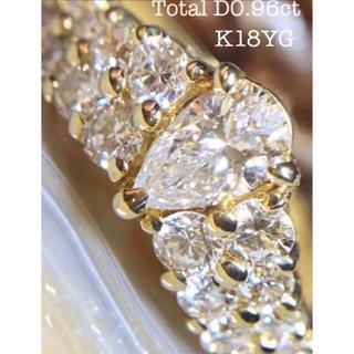 鑑別書付✨合計D0.96ct 高品質 VS1 ペアシェイプダイヤモンドリング(リング(指輪))