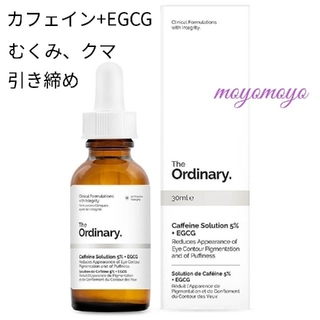 Cosme Kitchen - 【カフェイン5%+EGCG】30ml☆the ordinary