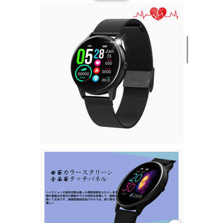 腕時計 歩数計 ランニング マラソン(腕時計(デジタル))