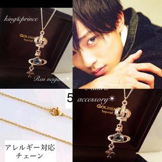 ジャニーズ(Johnny's)のKing&Prince キンプリ 永瀬廉 Ver. ❁necklace❁コメ必!(ネックレス)