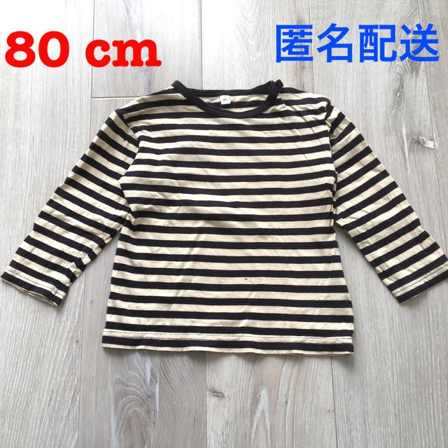 MUJI (無印良品)(ムジルシリョウヒン)の80センチ 長袖 ロンT 子ども服 キッズ/ベビー/マタニティのベビー服(~85cm)(Tシャツ)の商品写真