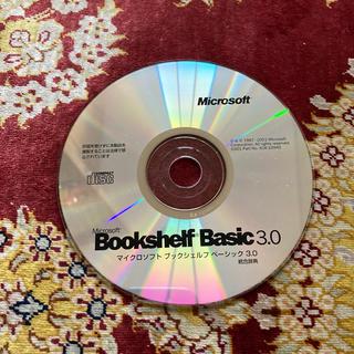 マイクロソフト(Microsoft)のBookshelf basic 3.0(その他)