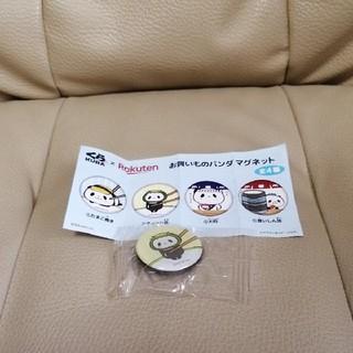 Rakuten - 【新品】くら寿司 ビッくらポン景品 お買いものパンダマグネット きゅうり巻