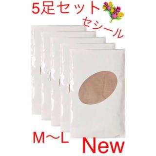 セシール(cecile)のパンティーストッキング  新品 5足セット セシール おまとめ売り(タイツ/ストッキング)