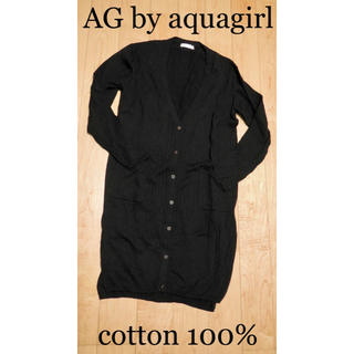 エージーバイアクアガール(AG by aquagirl)のAG by aqua girl リブロングカーデ sizeM(カーディガン)