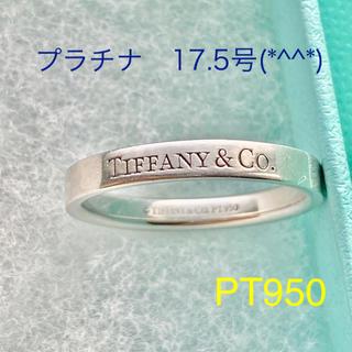 ティファニー(Tiffany & Co.)の値下げ ティファニーリング プラチナ 17.5号 美品です(*^^*)(リング(指輪))