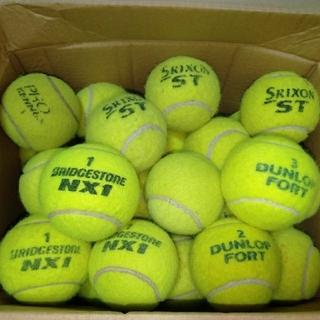 【加圧再生】硬式テニスボール中古品45球以上