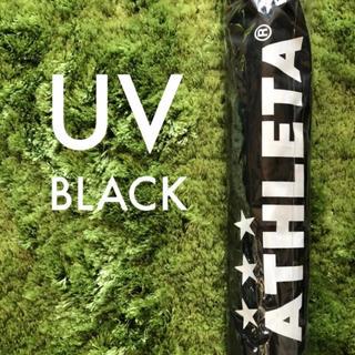 ATHLETA - 晴雨兼用ATHLETA アスレタUVアンブレラ05228ブラック傘