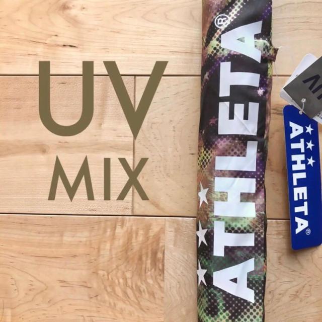 ATHLETA(アスレタ)の晴雨兼用ATHLETA アスレタUVアンブレラ05228MIX傘 スポーツ/アウトドアのサッカー/フットサル(その他)の商品写真