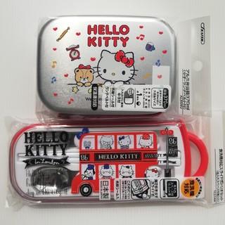 ハローキティ - 新品 アルミ弁当箱 箸セット キティ